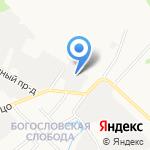 Сантехника 888 на карте Кирова