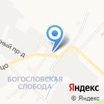 Алекон на карте Кирова