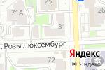 Схема проезда до компании Пилигрим в Кирове