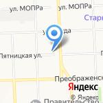Центр выдачи справок для иностранных граждан на карте Кирова