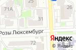 Схема проезда до компании ВЕРОС в Кирове