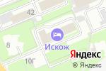 Схема проезда до компании ALT FOTO в Кирове