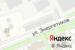 Схема проезда до компании Кристалл в Кирове
