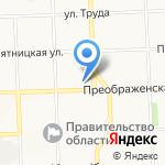 Бенефисъ на карте Кирова