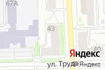 Схема проезда до компании Блиц в Кирове