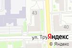 Схема проезда до компании Мобильные ТелеСистемы в Кирове