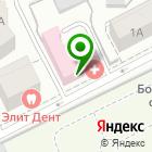 Местоположение компании Кировский областной центр по профилактике и борьбе со СПИДом и инфекционными заболеваниями