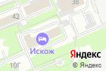Схема проезда до компании Вятская зима в Кирове