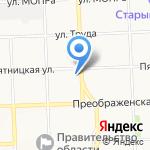Центр социально-психологической помощи на карте Кирова