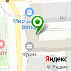 Местоположение компании РЕСЕНТ