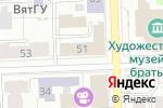 Схема проезда до компании Кировэнерго в Кирове