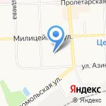 Общественная приемная депутата Городской Думы Репнякова В.А. на карте Кирова