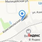 Счастливое Детство на карте Кирова