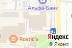 Схема проезда до компании Первая Миля в Кирове