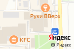 Схема проезда до компании Realty Group в Кирове