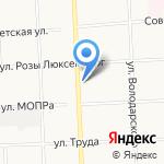 Обувное царство на карте Кирова