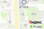 Схема проезда до компании САДОВНИК в Кирове
