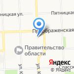 Союз театральных деятелей РФ на карте Кирова