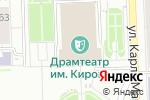 Схема проезда до компании Союз театральных деятелей РФ в Кирове