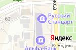Схема проезда до компании Ваш Стиль в Кирове
