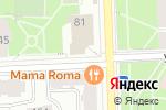 Схема проезда до компании ШiзГара в Кирове