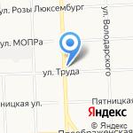 Brava на карте Кирова