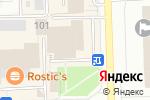 Схема проезда до компании Вятские семена в Кирове