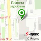 Местоположение компании Автошкола ВОА