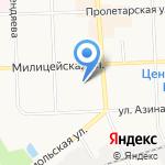 Центр-Вико на карте Кирова