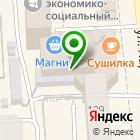 Местоположение компании Информпроект