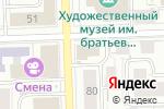 Схема проезда до компании TianDe в Кирове