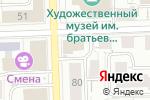 Схема проезда до компании Преодоление в Кирове