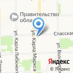 Центр творческого роста на карте Кирова