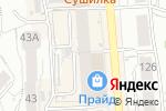 Схема проезда до компании Цветы в Кирове