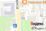 Схема проезда до компании Массажный кабинет в Кирове