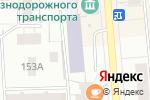 Схема проезда до компании Академия иностранных языков в Кирове