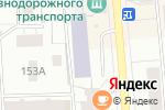 Схема проезда до компании КГМА в Кирове