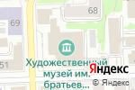Схема проезда до компании Арт-кафе в Кирове