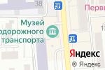 Схема проезда до компании Музей железнодорожного транспорта в Кирове