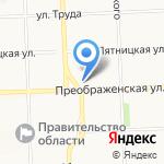 Арт-Арсенал на карте Кирова