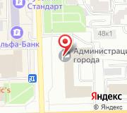 Кировская городская Дума