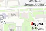 Схема проезда до компании Центр детского творчества с изучением прикладной экономики в Кирове