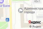 Схема проезда до компании Правовой департамент в Кирове