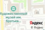 Схема проезда до компании РИЦ в Кирове