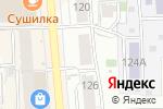 Схема проезда до компании ПаRus в Кирове