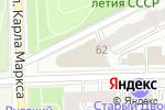 Схема проезда до компании Medianoche в Кирове