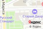 Схема проезда до компании ЮрБизнесРиэлти в Кирове