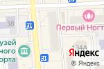 Схема проезда до компании Техносвязь в Кирове