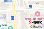 Схема проезда до компании Росденьги в Кирове
