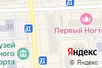 Схема проезда до компании Shaver Family в Кирове